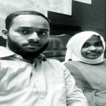 Hadiya (right) and her husband Shafin Jahan. Photo: facebook
