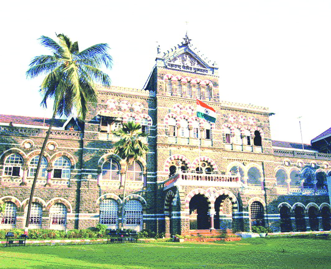 The Bombay Police headquarters. The Maharashtra government has weakened the force by removing its power to initiate even a preliminary inquiry against public servants. Photo: mahapolice.gov.in
