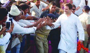 Rahul's Rising Graph