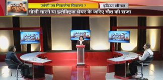 India Legal show: Death by hanging is cruel and barbaric, feel most panelists