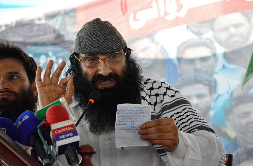 Hizb chief Syed Salahuddin's son held for receiving funds from terror suspect