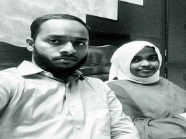 """""""I am not free yet, college another prison"""" says Hadiya"""