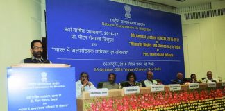 A lecture programme on minorities organised by the National Commission for Minorities in New Delhi. Photo: minorityaffairs.gov.in