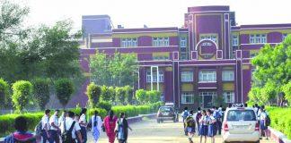 The Ryan International School, Sohna Road, Bhondsi, Gurugram