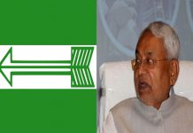 (Left) Arrow, the symbol of JD (U); (right) Bihar CM Nitish Kumar