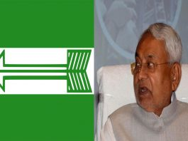 Above: (Left) Arrow, the symbol of JD (U); (right) Bihar CM Nitish Kumar