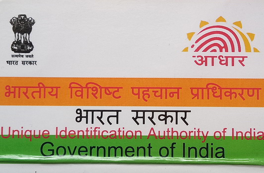SC agrees to extend Aadhaar deadline till March 31, 2018