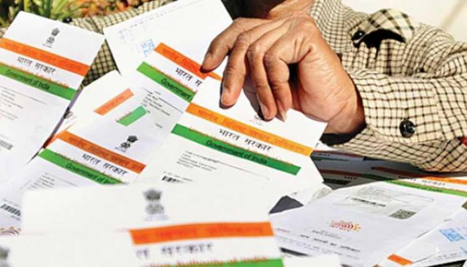 Deadline to link Aadhaar with banks, PAN extended indefinitely by govt