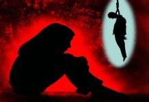 Death Penalty in Madhya Pradesh: Zero Tolerance for Child Rape