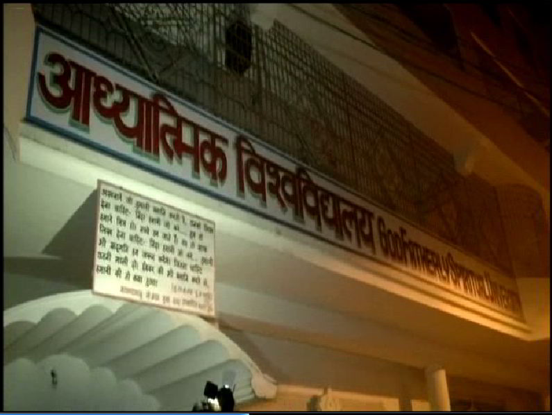 Delhi: Over 40 girls rescued from Rohini's Adhyatmik Vishwa Vidyalaya