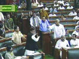 Members of Parliament engaged in a heated debate in the Lok Sabha. Photo: UNI