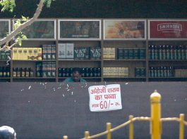 A liquor shop at National Highway 58, Ghaziabad