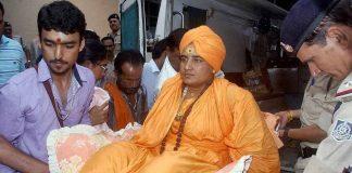 Malegaon Blast Case: Sadhvi Pragya, Col Purohit not to be tried under MCOCA