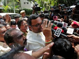 Karti Chidambaram/Photo: UNI