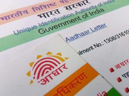 Divan points out technical faults, lack of legal framework and the sheer unconstitutionality of Aadhaar