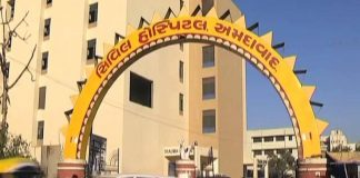 Journalists heckled, abused at Ahmedabad's Civil Hospital