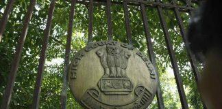 Delhi High Court/Photo: Anil Shakya