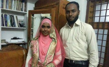 Kerala love jihad case: SC impleads Hadiya as respondent