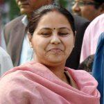 Misa Bharti (file picture)/Photo: UNI