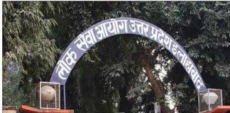 UPPSC goes to court against CBI probe
