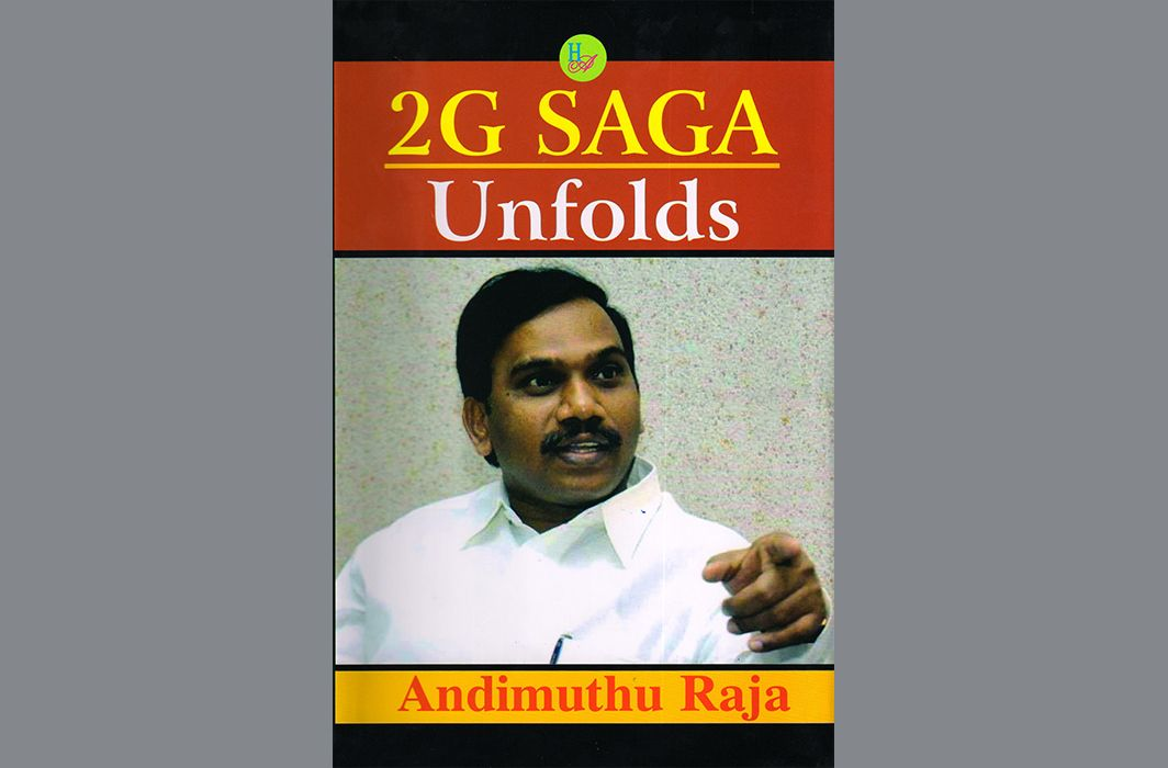 2G spectrum scam: Court acquits both A Raja and Kanimozhi