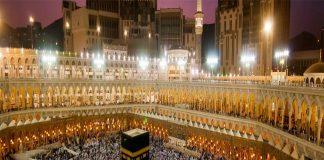 Delhi HC seeks response from Centre on new Haj policy