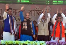 BJP president Amit Shah leads a public meeting at Ambasa, 70 km east of Agartala/Photo: UNI