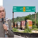 Hooda Scam: Landing in Trouble