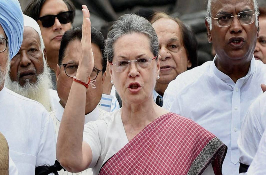 Renuka wants privilege notice against PM
