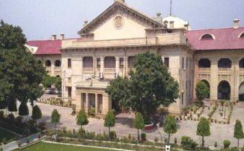 Allahabad HC refuses to interfere in the suspension order of education officer accused of corruption