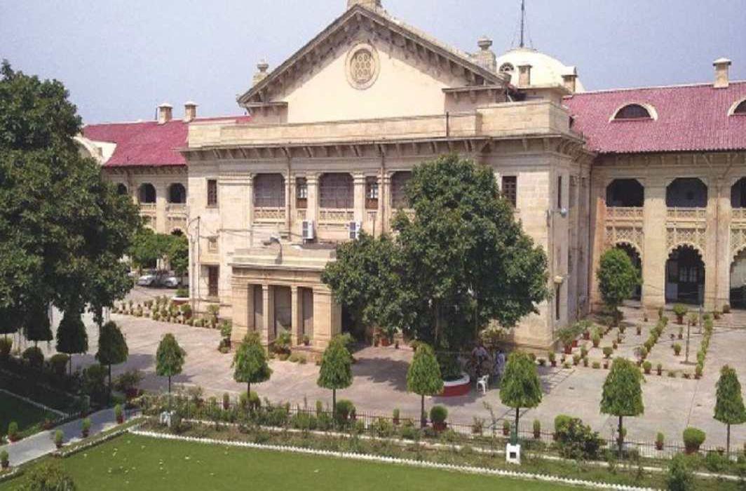 Allahabad HC