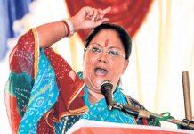 Immunity ordinance withdrawn but Vasundhara govt's credibility is at its nadir