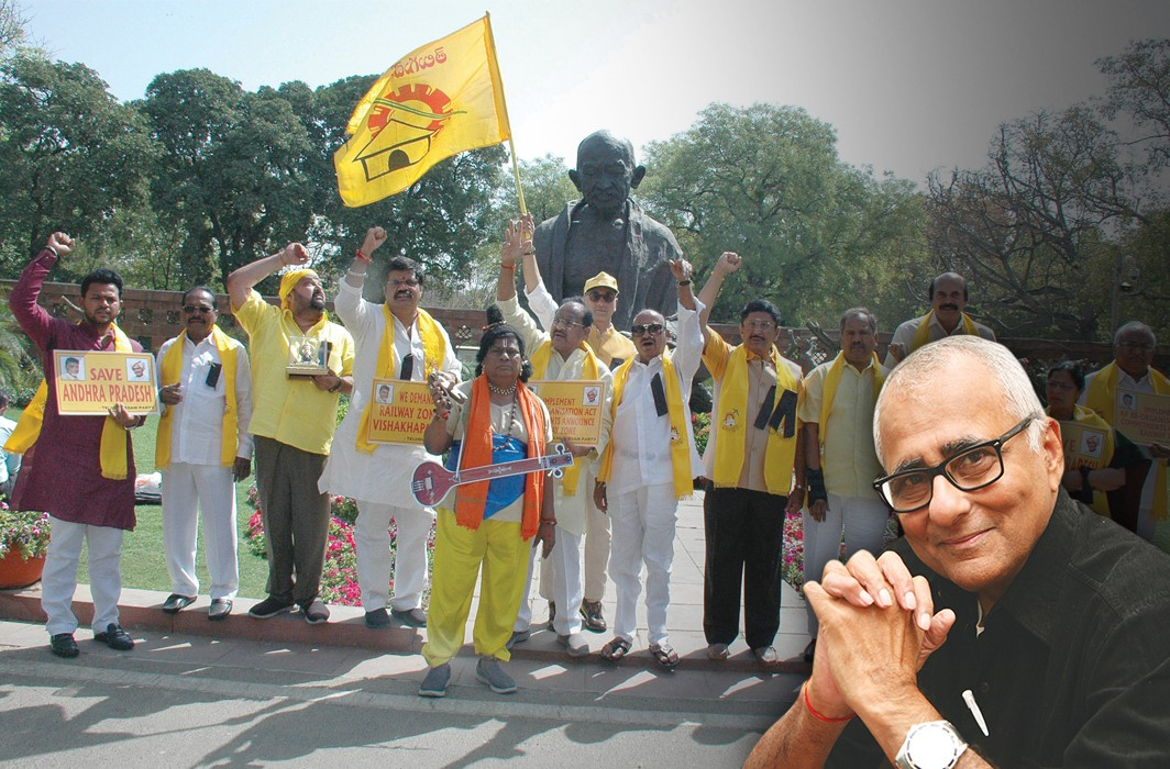 TDP MPs demanding special status for Andhra Pradesh at Parliament House in New Delhi (file picture)/Photo: UNI