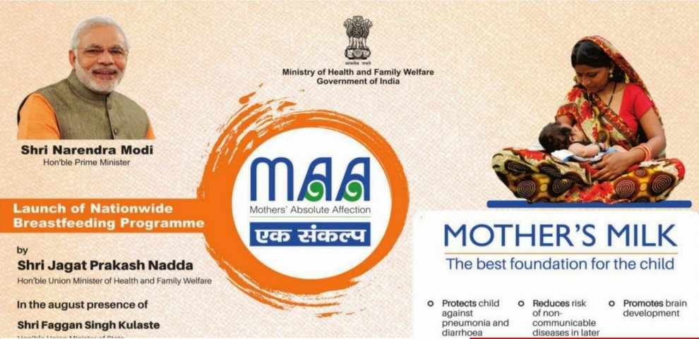 Fourth pic: A recent government advertisement encouraging breastfeeding