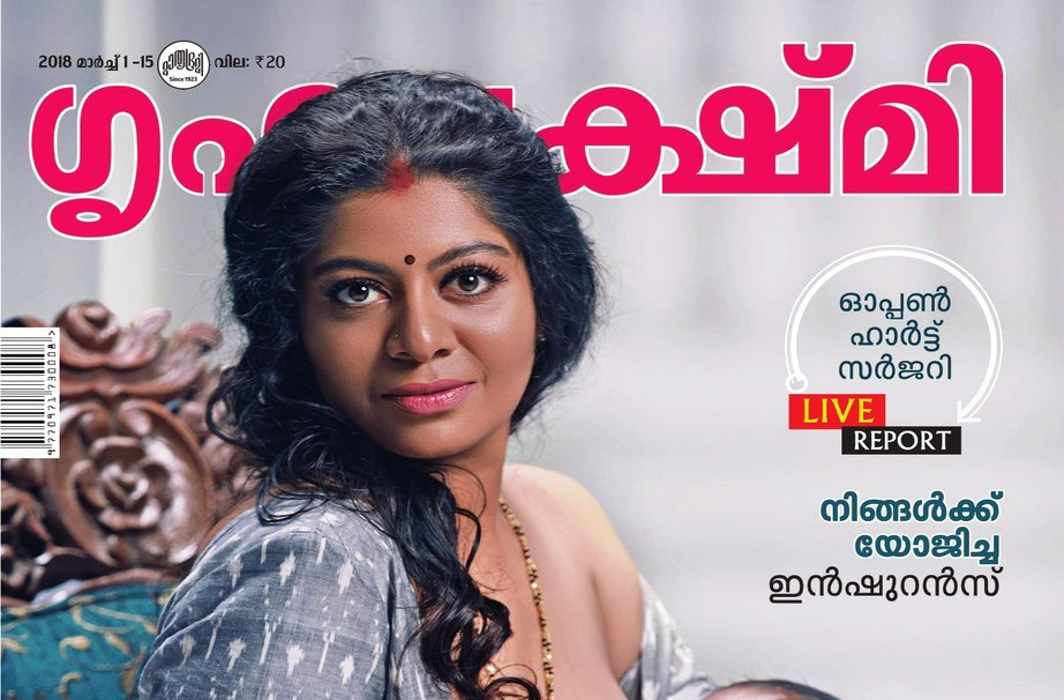 Kerala advocate files case against Grihalakshmi magazine for featuring breast-feeding model's picture