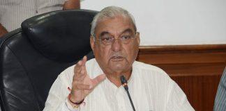 Former Haryana Chief Minister Bhupinder Singh Hooda (file pic)/Photo: UNI