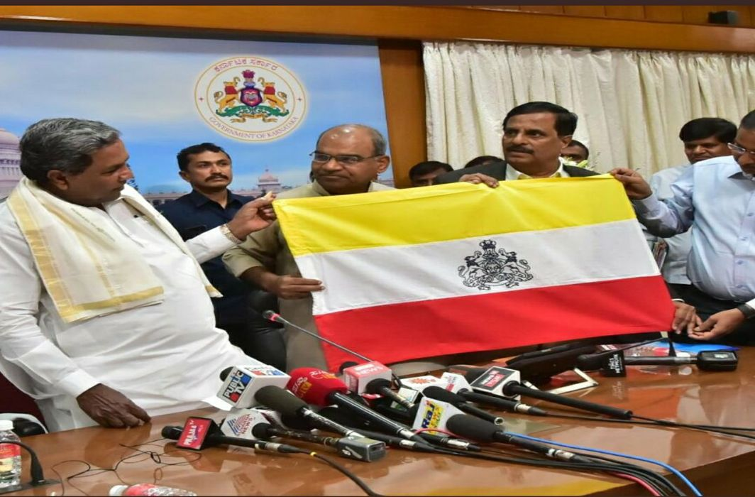 Karnataka govt unveils state's flag, to seek Centre's approval