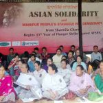 There have been several protests against AFSPA in Manipur (file pic)/Photo: UNI