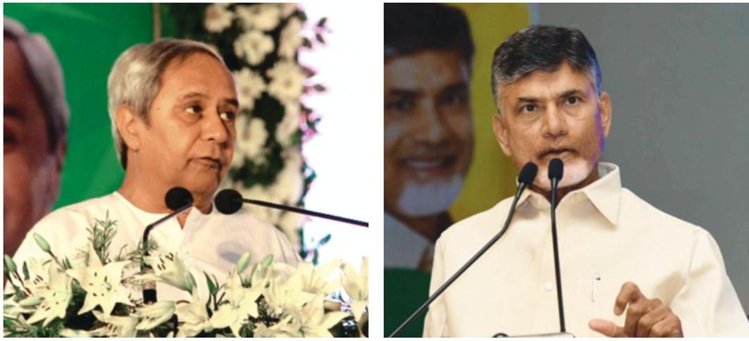 (Left) Odisha CM Naveen Patnaik and Andhra Pradesh CM N Chandrababu Naidu/Photo: UNI