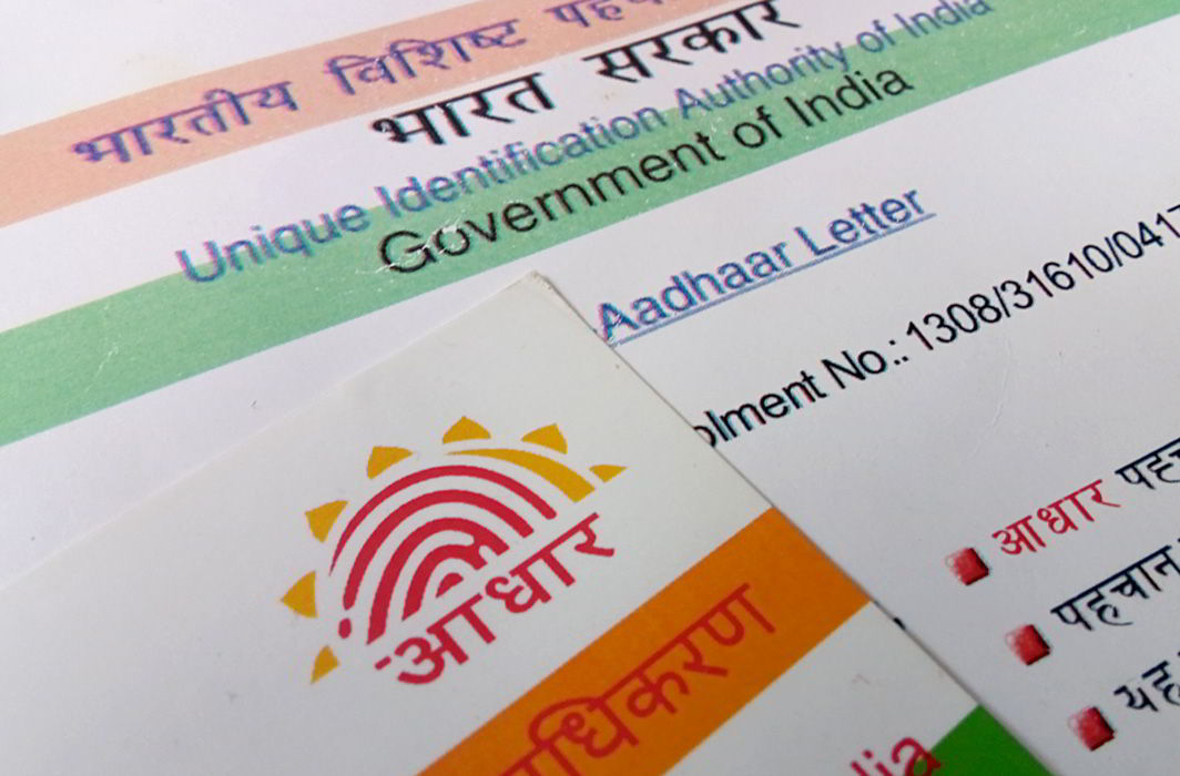 Bank details of 1.34l Aadhaar holders 'leaked' from AP govt website