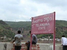 Andhra Pradesh Reorganisation Act, 2014: Tardy Progress