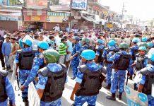 Uttar Pradesh Control of Organised Crime Bill: Double Standards