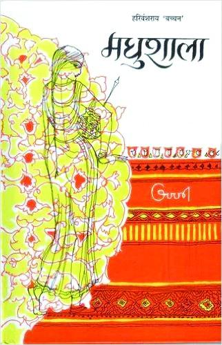 Harivansh Rai Bachchan's most famous work was Madhushaala