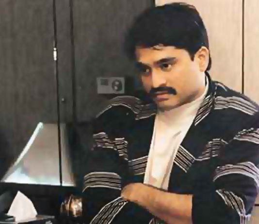 SC tells Centre to confiscate Dawood's properties