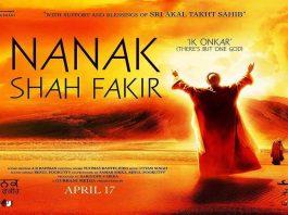 SC refuses to block the release of Nanak Shah Fakir