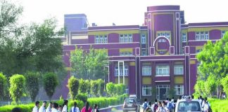 Ryan International School in Gurugram