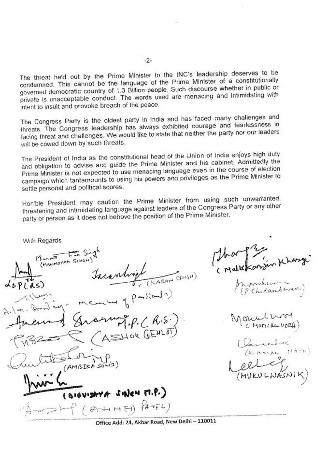All-India-Congress Committee