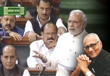 Murdering Parliament through Ordinances