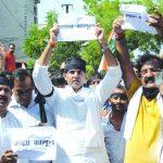 Ordinance Raj: Rule by Diktat