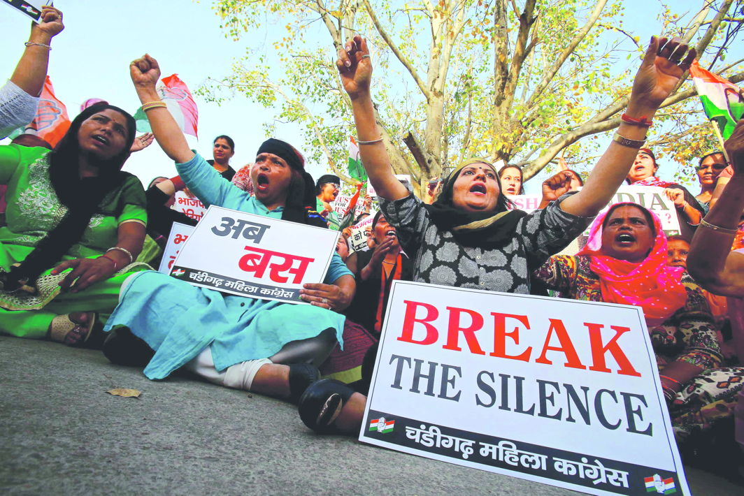 The ordinance for death penalty to rapists of children was a knee-jerk reaction to the Kathua incident. Photo: UNI